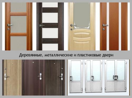 Утепление металлических входных дверей. Утепление
